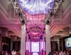 佛山红满堂婚礼定制·宴会布置·花艺设计·完美执行