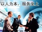 上海注册公司代办