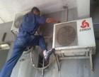 海淀北京大学维修空调室内机结霜电话是多少