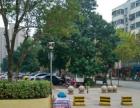 大润发段庄广场阿尔卡迪亚沿街商铺上下两层330平方