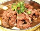 沧州羊蝎子火锅做法培训学校 厨掌柜小吃培训