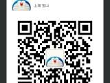 江苏欧标工字钢IPE160钢材料标准齐全