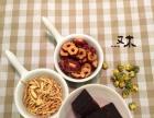 又木红枣姜茶加盟 清洁环保 投资金额 1万元以下