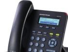 有电话号码显示的网络电话便宜电话报装