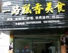 余江白塔东路老县政府 酒楼餐饮 商业街卖场