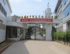云南省电子信息高级技工学校展示