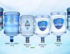 武侯區 高新區 桶裝水 瓶裝水 藍光 藍劍 配送