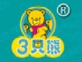 三只熊经典儿童摄影加盟