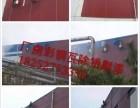 海陵厂房彩钢瓦除锈喷油漆