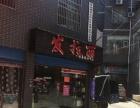 湘乡周边 七一广场伏虎商业街 美容美发 商业街卖场
