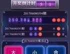 qi牌游戏厅农场理财拆分盘H6游戏上海软件开发公司