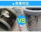 株洲市洗衣机清洗,美的洗衣机