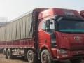 二手货车j6天龙欧曼新大威德龙奥龙奥威悍威等江西高安贷款便捷