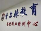 湘潭有教学土家酱香饼培训 土家酱香饼学习哪儿有学