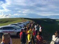 品质自由行 越野车穿越呼伦贝尔大草原7天6晚深度自助游