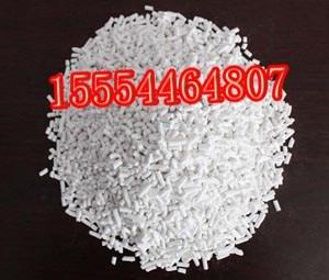 高纯度,高品质矿用二氧化碳吸收剂氢氧化钙
