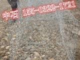 安平石笼网 优质石笼网厂家 专业笼网生产厂家-首选安平中石