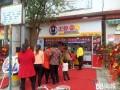 台湾大鸡排加盟/正新鸡排加盟费多少钱/免费留言