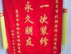 广东东莞常平厂房办公室装修公司,东莞市北强装修工程有限公司