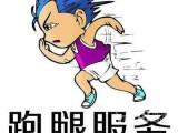北京跑腿各種偏僻地方代辦 異地代辦 調研拍照 辦手續