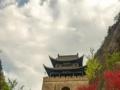 剑门关、阆中古城品质升级两日游-送三国豆腐宴