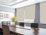 窗帘百叶窗卷帘定做遮光窗帘定做隔热窗帘写字楼窗帘定做安装