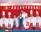 湛江学厨师/点心/烧猪烧鸭/食品雕刻/卤味的学校-申美学校