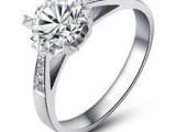 无锡哪里可以收售抵押钻石首饰
