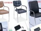 厂家直销班台会议桌件柜屏风电脑桌办公桌学多种款式办公椅子沙发