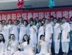 南阳瑜伽 东方瑜伽学院四大直营基地多时段教练班联合招生中