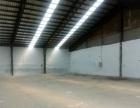 厂房 仓库出租1600平米