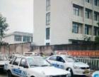 学好车,来皋城,皋城驾校欢迎你!