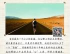 奇胜教育针对贵州省事业单位招考面试培训开课啦!