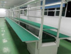 惠州市全新流水线厂家制造