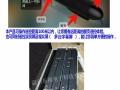 温州乐视电子供应各类舞台字幕机,尺寸可定制、