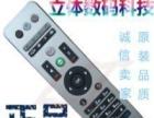 全新原装正品重庆有线机顶盒遥控器