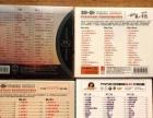 便宜转让一些正版CD,都是全新滴,精美盒装