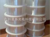 1.5mm塑料光纤尾光光纤光源器光纤PMMA优质光纤厂家直销打点