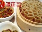 上海内蒙古莜面技术免加盟培训