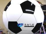 厂家直销广告飘空球 充气主题广告宣传产品 足球造型飘空氦气球