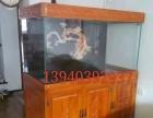 批发零售各种款式实木成套鱼缸 实木龙缸