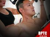 上海体适能推出教练培训,用得舒心的人气产品