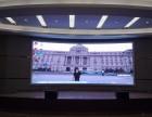 合肥科迈视听 全彩LED显示屏安装调试 音响会议系统