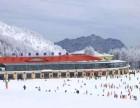 湖北滑雪哪里好玩?神龙架国际滑雪场和龙降坪滑雪场来啦