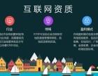宜昌企业会计代理记账专业高效