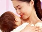 专业月嫂、育婴服务培训