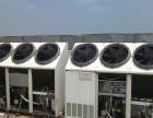 专业清洗空调、洗衣机、热水器等家用电器