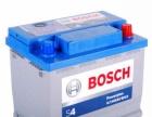汽车电池 统一电池 瓦尔塔电池 发电机电池上门安装