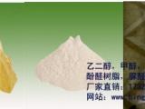 乙二醇涤纶工业白黄黑产品详情
