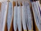 南通安诚财务较大企业十三年专业代办公司注册代理记账